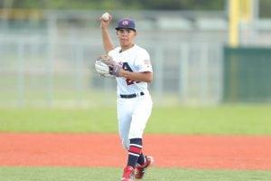 Championship USA baseball