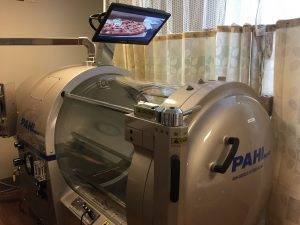 Grays Harbor Community Hospital Wound Center Hyperbaric Chamber