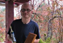 Stephan Severson Chess Trophies 2