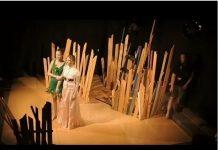 Aberdeen Shakespearean Theatre