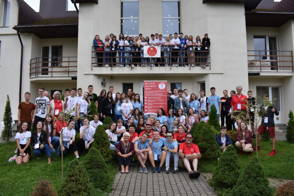 Large group of students at Belarus Business Week