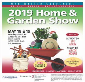 Grays Harbor Home and Garden Show @ Grays Harbor Fair and Event Center